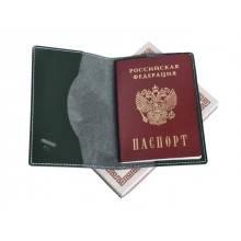 Обложка для паспорта кожаная ОП-О с тиснением Герб РФ и PASSPORT Эллада зеленый